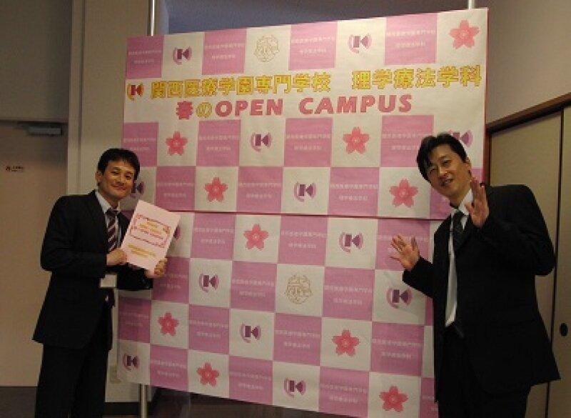 理学療法学科「春のオープンキャンパス」開催中!