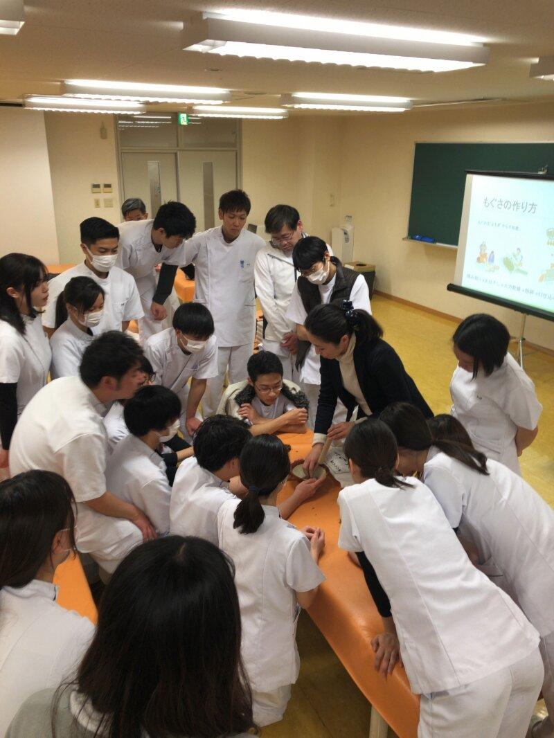 体験授業 ~お灸に使うモグサを作ってみよう!~