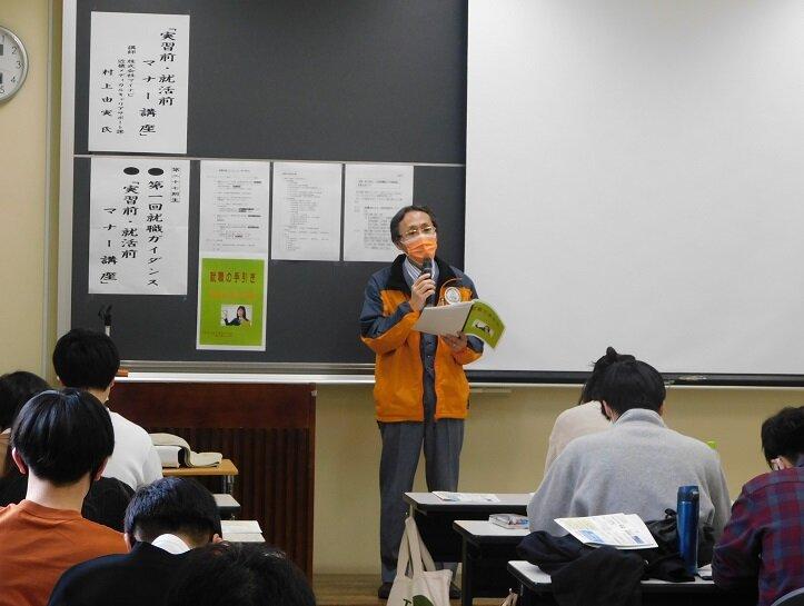 27期生が「第1回就職ガイダンス」と「実習前・就活前マナー講座」を受講しました