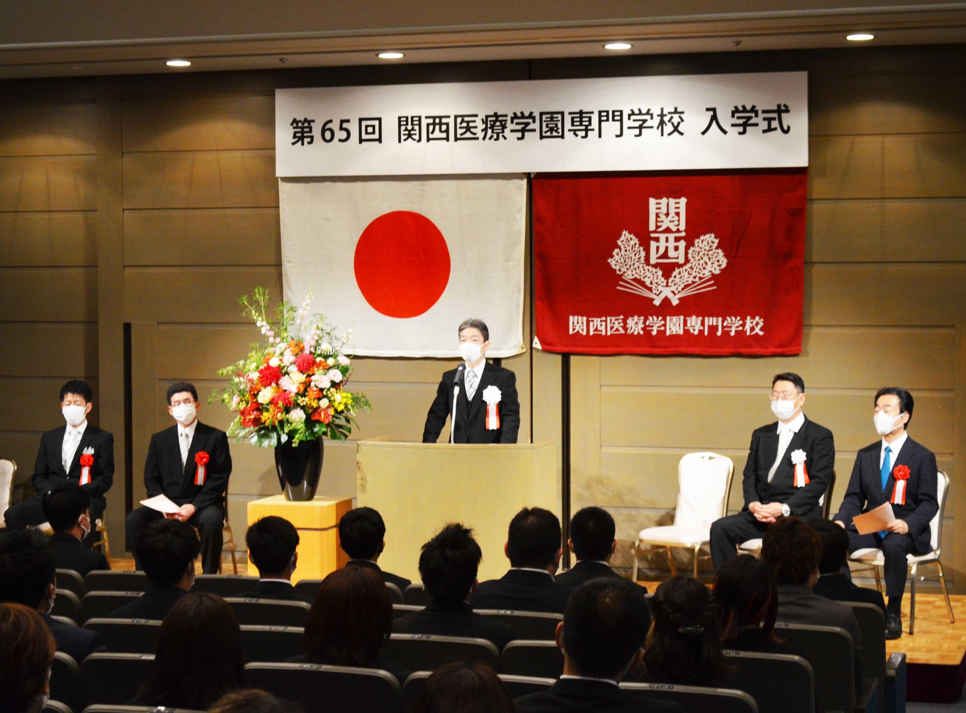 令和3年度入学式および教育講演会を行いました。