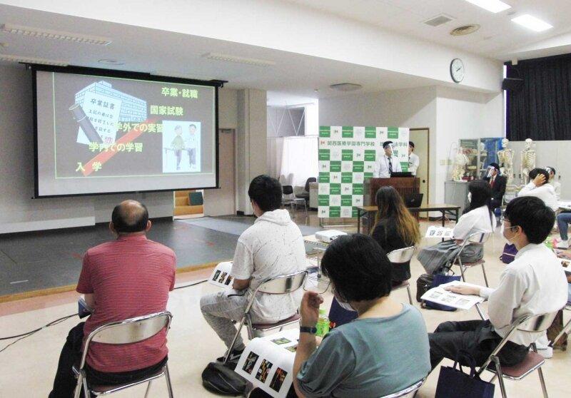 9月19日、理学療法学科オープンキャンパス開催!