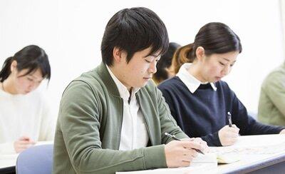 11月20日に入学相談会を開催します。