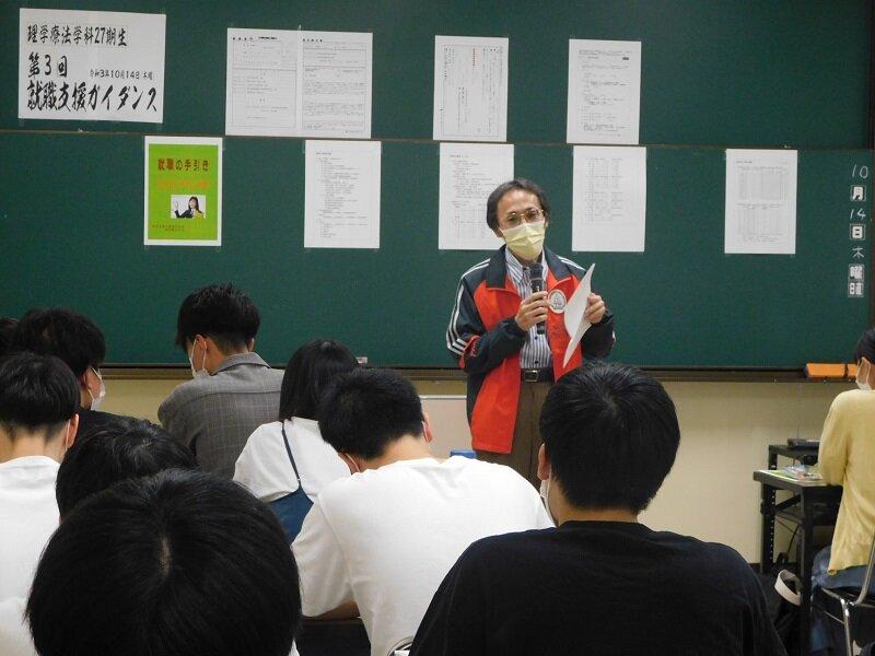 第3回就職ガイダンスと臨床実習セミナー、そして国家試験全員合格に向けて