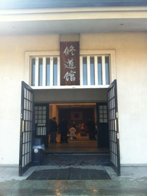 高体連柔道大会の救護