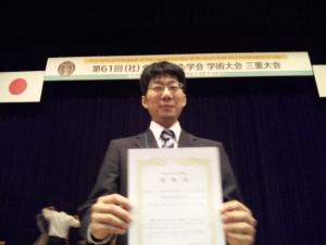 全日本鍼灸学会学術大会で発表してきました!