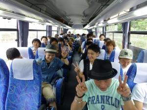修学旅行に行ってきました(1)