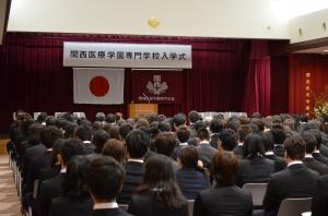 入学式、新入生特別講演会