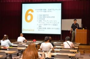 アスレティックトレーナーついての講演、アメリカ研修説明会を行いました。