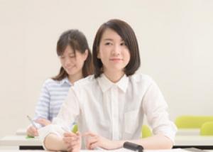 【社会人の方、お急ぎください】教育訓練給付金で、キャリアチェンジ!