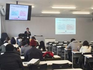高知工科大学マネジメント学部で、講義を行いました。