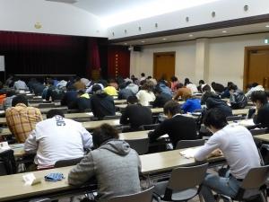 11月13日(日)入学試験