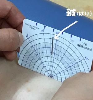 2年生☆進級実技試験