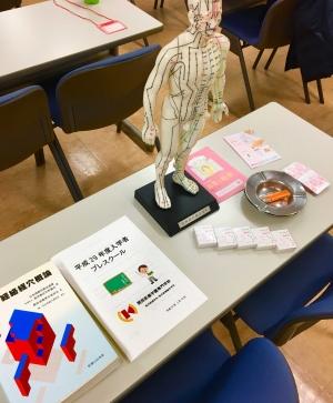 プレスクール(入学前教育)