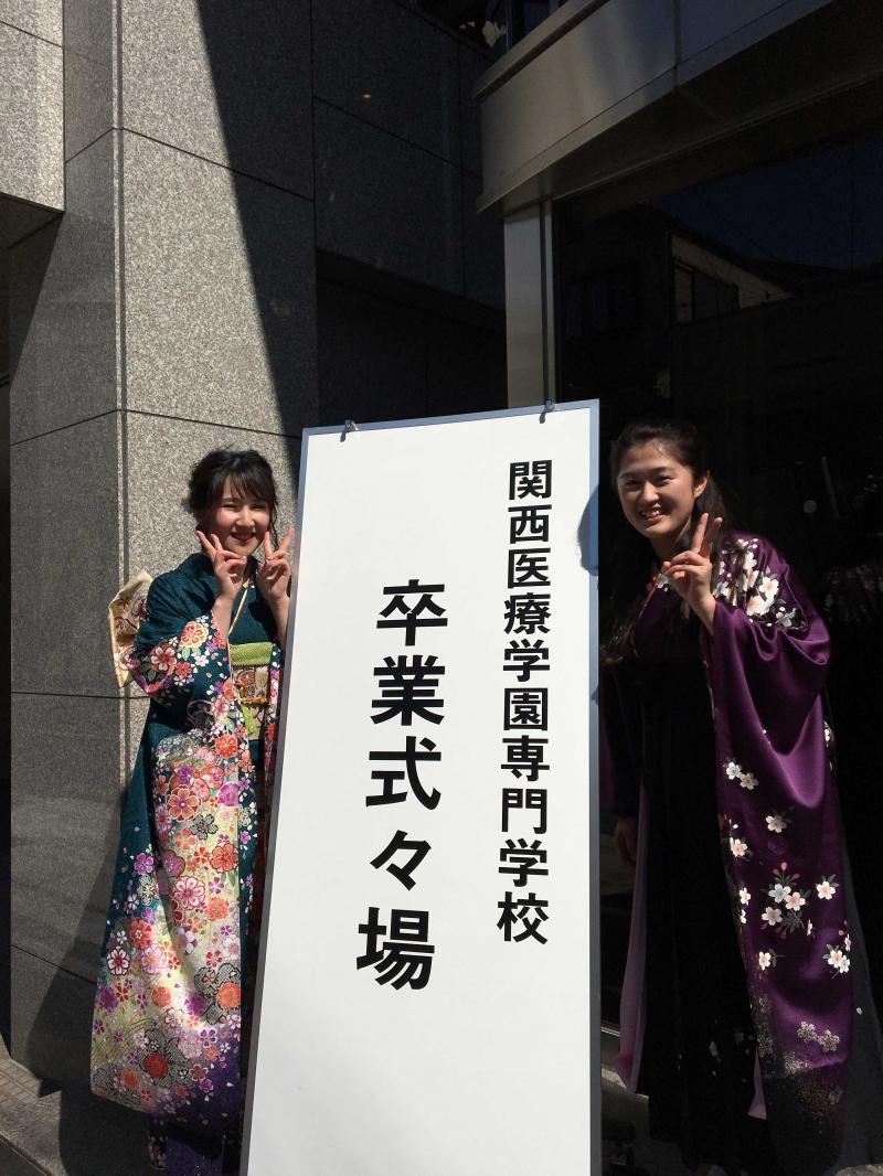 今日は卒業式!!