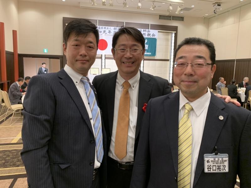左から大石先生、本校廣岡副校長、谷口先生