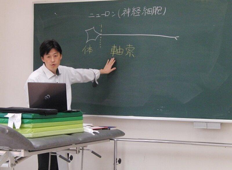 オンライン授業(2年生に向けて)