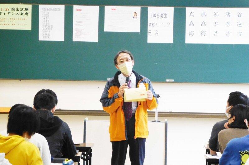 理学療法学科の国家試験ガイダンスを実施しました。