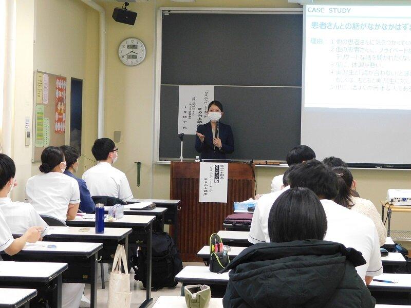 スキルアップ講座が開催されました。